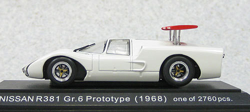 Ebbro 44723 Nissan R381 Group 6 1968 Prototype (White) 1/43 Scale