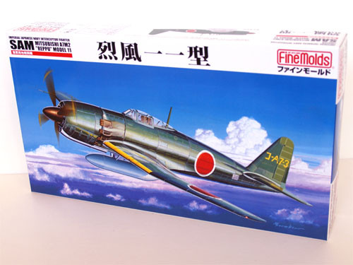 Fine Molds FB12 IJN MITSUBISHI A7M2 REPPU SAM 1/48 Scale Kit