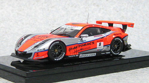 Ebbro 44743 ARTA HSV-010 Super GT500 2012 No.8 (Orange) 1/43 Scale