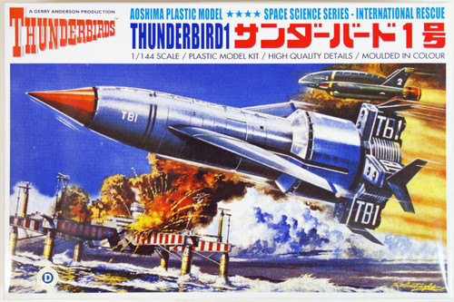 Aoshima 03558 Gerry Anderson Thunderbirds Thunderbird 1 1/144 Scale Kit