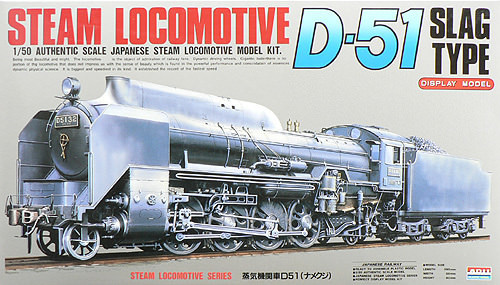 Arii 356050 Japanese Steam Locomotive Type D51 Slag Type 1/50 Scale Kit (Microace)