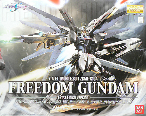 Bandai MG 385277 Freedom Gundam (Extra Finish Version) 1/100 Scale Kit
