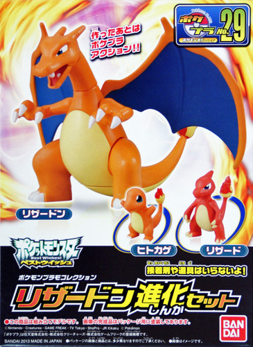 Bandai Pokemon Plamo 29 Lizardon (Charizard) Evolution Set (Plastic Model Kit)