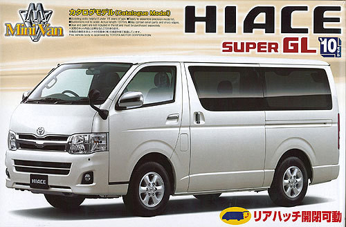 Aoshima 50699 Toyota Hiace Super GL (200) 2010 Model 1/24 Scale Kit