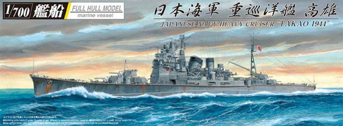 Aoshima Full Hull 43264 IJN Japanese Heavy Cruiser TAKAO 1944 1/700 Scale Kit