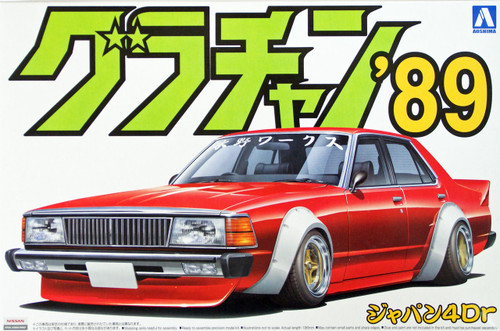 Aoshima 06368 Nissan Skyline Japan 4 Door Grachan '89 1/24 Scale Kit