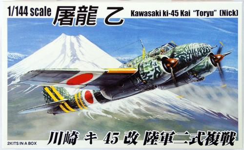 Aoshima 32060 Kawasaki ki-45 Kai Toryu (NICK) 2 plane set 1/144 Scale Kit