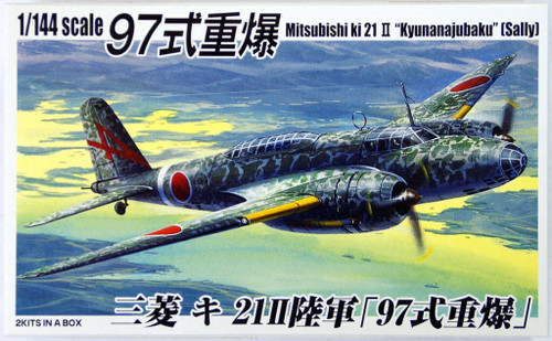 Aoshima 33197 Mitsubishi ki 21 II Type 97 (SALLY) 2 plane set 1/144 Scale Kit