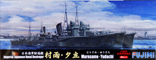 Fujimi TOKU-78 IJN Destroyer Murasame/Yudachi (includes 2 Ships) 1/700 Scale Kit