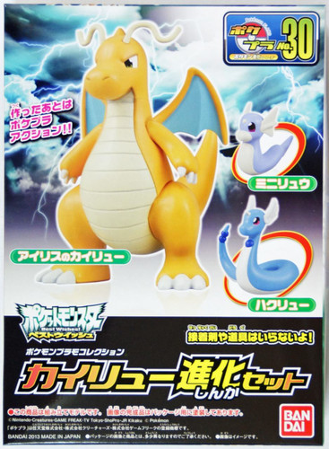 Bandai Pokemon Plamo 30 Kairyu (Dragonite) Evolution Set (Plastic Model Kit)