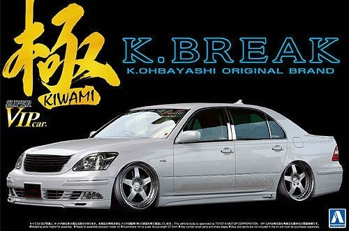 Aoshima 06283 Toyota Celsior (Type V) K-Break Kiwami 1/24 Scale Kit