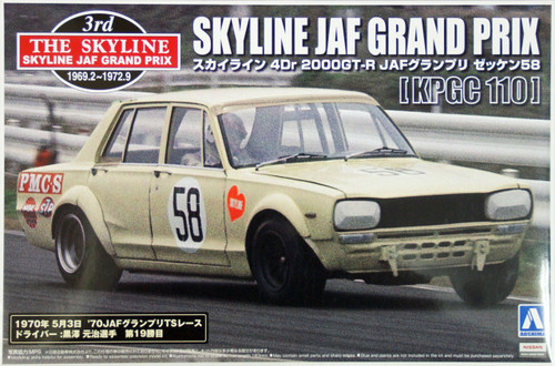 Aoshima 08225 Nissan Skyline 2000GT-R JAF Grand Prix (KPGC110) 1/24 Scale Kit