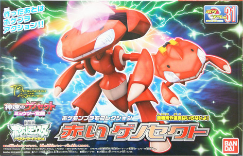Bandai Pokemon Plamo 31 Red Genesect (Plastic Model Kit)