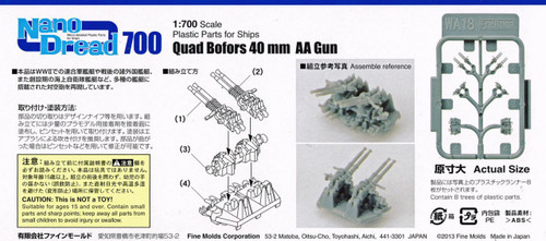 Fine Molds WA18 WW2 Quad Bofors 40mm AA Gun 1/700 Scale Kit