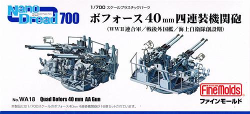 Fine Molds WA18 WW2 Quad Bofors 40mm AA Gun 1/700 Scale Kit