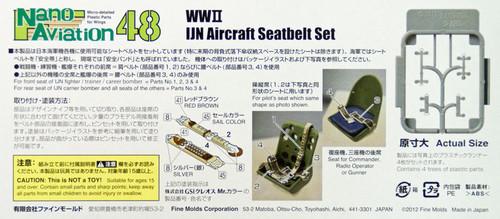 Fine Molds NC2 WW2 IJN Aircraft Seatbelt Set 1/48 Scale Kit