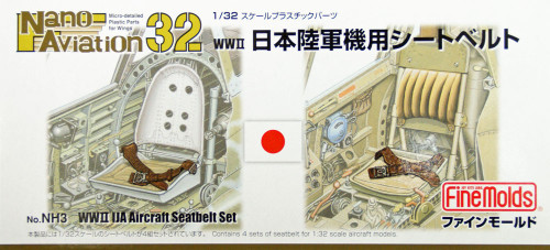Fine Molds NH3 WW2 IJA Aircraft Seatbelt Set 1/32 Scale Kit