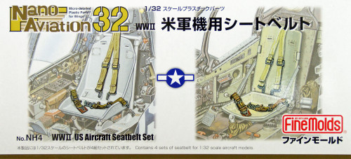 Fine Molds NH4 WW2 US Aircraft Seatbelt Set 1/32 Scale Kit