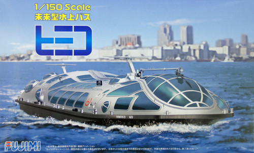 Fujimi 910062 Tokyo Water Bus Himiko (Boat Ship) 1/150 Scale Kit