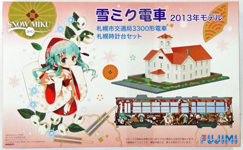 Fujimi 910055 Snow Miku 2013 Sapporo Railway Type 3300 1/150 Scale Kit