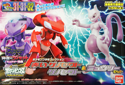 Bandai Pokemon Plamo 31+31+32 Red Genesect & Genesect & Mewtwo Set (Plastic Model Kit)