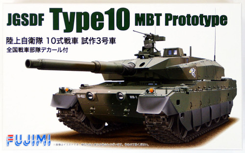 Fujimi 72M10 JGSDF Type 10 Tank MBT Prototype 1/72 Scale Kit 722399