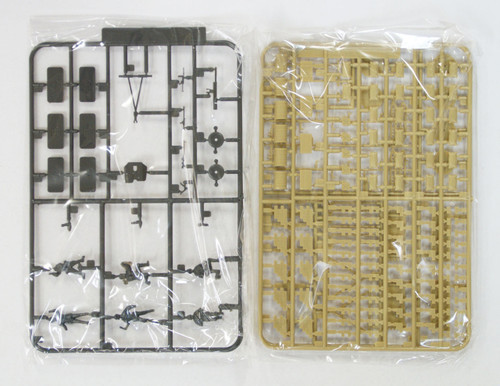 Fujimi WA33 World Armor Field Accessories with 6 soldiers 1/76 Scale Kit