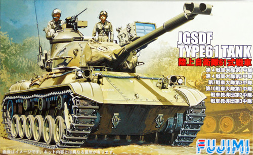 Fujimi SWA01 Special World Armor JGSDF Type 61 Tank 1/76 Scale Kit