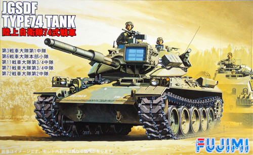 Fujimi SWA02 Special World Armor JGSDF Type 74 Tank 1/76 Scale Kit