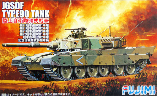 "Fujimi SWA03 Special World Armor JGSDF Type 90 Tank"" 1/76 scale kit"" 762036"