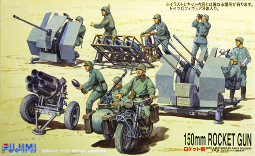Fujimi SWA13 Special World Armor 150mm Rocket Gun 1/76 Scale Kit