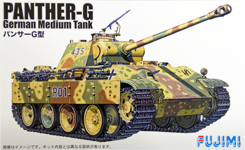 Fujimi SWA25 Special World Armor Panther-G German Medium Tank 1/76 Scale Kit