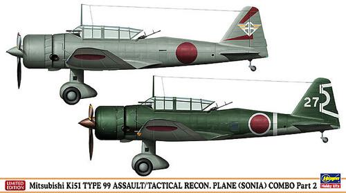 Hasegawa 01972 Mitsubishi Ki51 Type 99 (SONIA) COMBO Part 2 1/72 Scale Kit