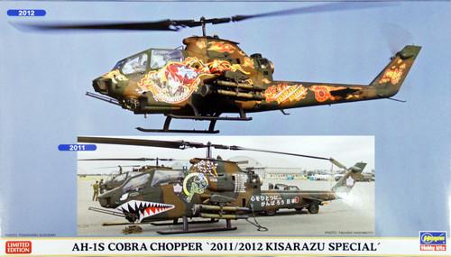 Hasegawa 02043 AH-1S Cobra Chopper 2011/2012 Kisarazu Special 1/72 Scale Kit
