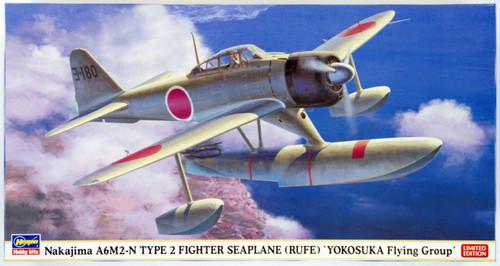 Hasegawa 07325 Nakajima A6M2-N Type 2 Fighter Seaplane (RUFE) 1/48 Scale Kit