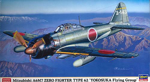 Hasegawa 07344 Mitsubishi A6M7 Zero Fighter Type 62 Yokosuka 1/48 Scale Kit