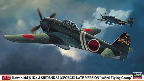Hasegawa 07346 Kawanishi N1K2-J Shidenkai (GEORGE) Late Version 343rd Flying Group 1/48 Scale Kit