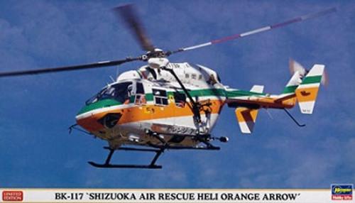 Hasegawa 08231 BK-117 Helicopter Shizuoka Air Rescue 1/32 Scale Kit
