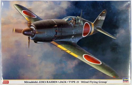 Hasegawa 08233 Mitsubishi J2M3 Raiden JACK Type 21 302nd Group 1/32 Scale Kit