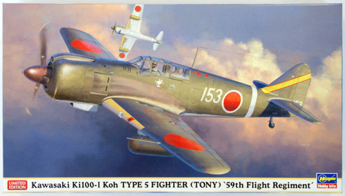 Hasegawa 07350 Kawasaki Ki100-I Koh Type 5 Fighter (Tony) 59th Flight Regiment 1/48 Scale Kit