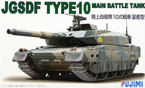 Fujimi 72M13 JGSDF Type 10 Main Battle Tank 1/72 Scale Kit