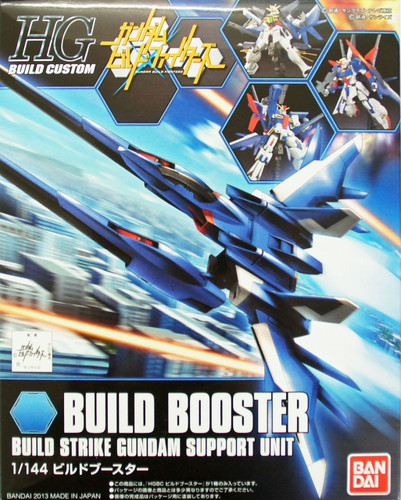 Bandai HG Build Custom 001 BUILD BOOSTER BUILD STRIKE Gundam SUPPORT UNIT 1/144 Scale Kit