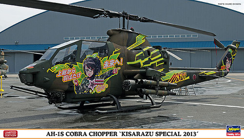 Hasegawa 02067 AH-1S Cobra Chopper Kisarazu Special 2013 1/72 Scale Kit