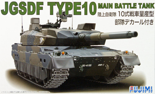 Fujimi 72M14 JGSDF Type 10 Main Battle Tank with Corps Decal 1/72 Scale Kit