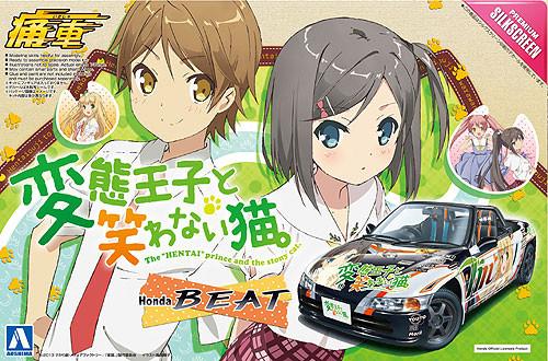 Aoshima 08942 The Hentai Prince and the Stony Cat Honda Beat 1/24 Scale Kit