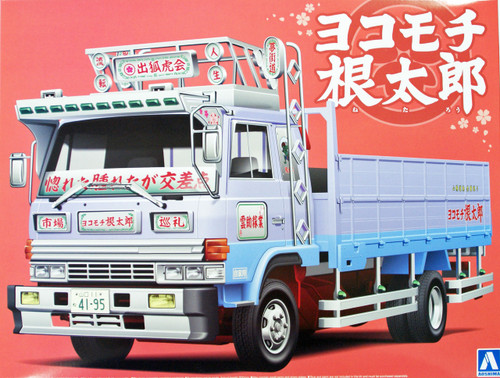 Aoshima 09475 Japanese Decoration Truck Yokomochi Netaro 1/32 Scale Kit