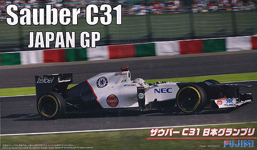 Fujimi GP SP30 F1 Sauber C31 Japan GP with Driver Figure 1/20 Scale Kit