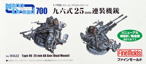 Fine Molds WA22 Type 96 25mm AA Gun Dual Mount 1/700 Scale Kit
