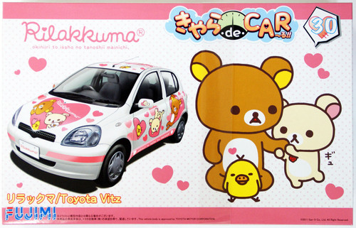 Fujimi CD30 Toyota Vitz RILAKKUMA 1/24 Scale Kit