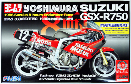 Fujimi Bike-SP SUZUKI GSX-R750 Yoshimura Skeleton Body 1986 1/12 Scale Kit